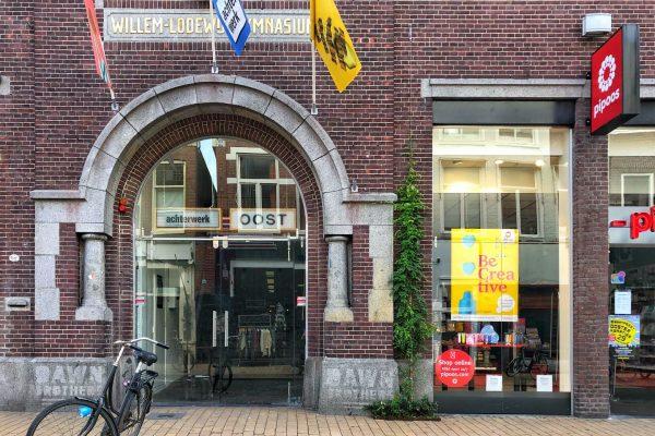 Restaurant Oosterstraat Groningen : Achterwerk