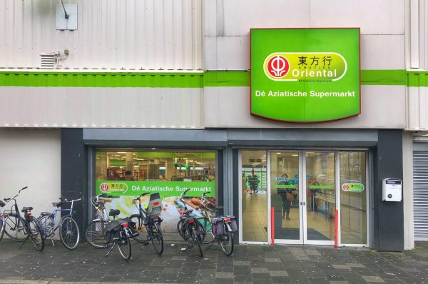 aziatische supermarkt Groningen