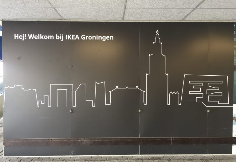 Guilty pleasure: Ikea Groningen