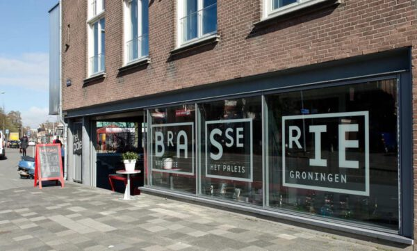 Koffie Groningen: het paleis groningen - foto Facebookpagina