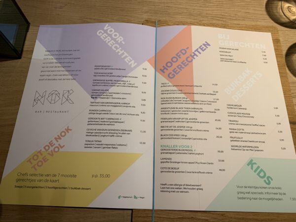 Leuke restaurants in Groningen: Nok boven in Forum Groningen